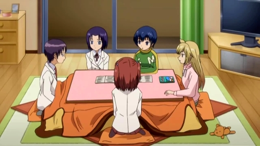 Around The Heated Table